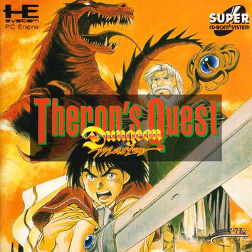 Dungeon Master: Theron's Quest (Japanese Import) - NEC PC Engine Super CD (Like New)
