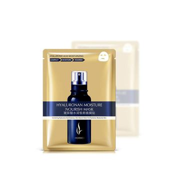 Hyaluronic Acid Face Mask Replenishment Water Hydrating Serum Deep Nourishing Repair Face Whitening Facial Mask for the Face