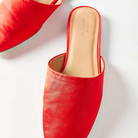 UO Satin Mule | Urban Outfitters