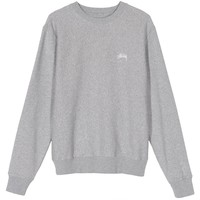 Stock Logo Sweatshirt in Heather Gray