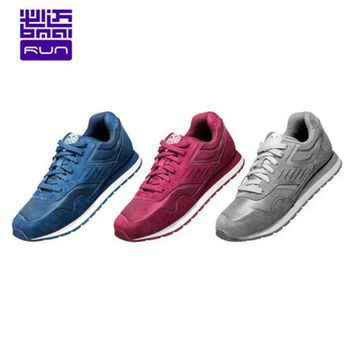 2017 Rushed Dmx Bmai New Men's Sneakers For Grain And Weaving Running Shoes Arch Jogging Restoring Ancient Ways Sports Xrha003