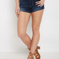 High Waist Corset Jean Shortie in Curvy | Jean Shorts | rue21