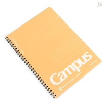 JetPens.com - Kokuyo Campus Twin Ring Notebook - Semi B5 - 7 mm Rule - Yellow