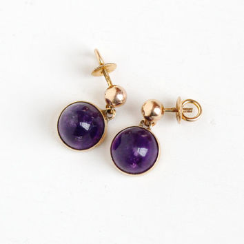 Vintage 14k Rose Gold Pierced Genuine Amethyst Earrings - Mid Century 1950s Dangle Drop Purple Gemstone Round Cabochon Fine Elegant Jewelry