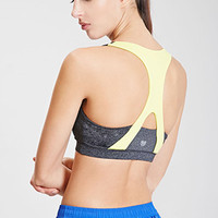 Medium Impact - Heathered Crossback Sports Bra