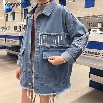Trendy Spring and Autumn female students loose BF Burr embroidered denim jacket Harajuku style TB7345 AT_94_13