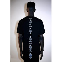 Threadworkshop - 3M Long Tail Tee - 3M Issokenmei / Black