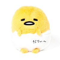 Gudetama Hug Plush: Medium