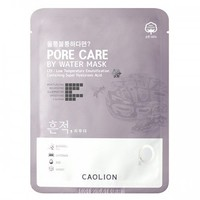 Lte V3 Pore Care Hydrating Mask