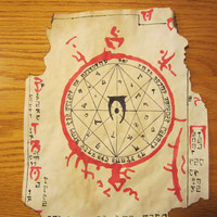 The Mysterium Xarxes remains from The Elder Scrolls V: Skyrim