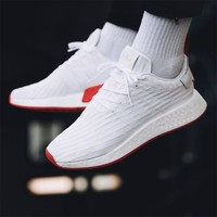 Best Online Sale Adidas NMD R2 Primeknit White BA7253 Boost Sport Running Shoes Classic Casual Shoes Sneakers