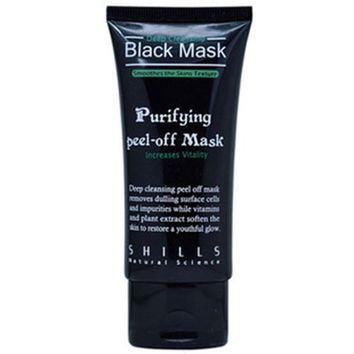 Purifying Carbon Peel Off Mask (Pack of 2) | Overstock.com Shopping - The Best Deals on Facial Treatments
