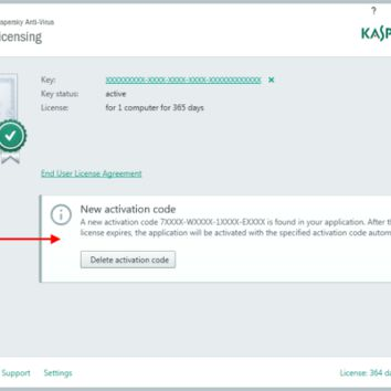 Kaspersky Internet Security 2016 Key & Activation Code Crack