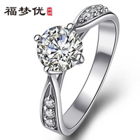 1 kt diamond ring simulation couple rings 925 sterling silver female female wedding ring zircon diamond ring men