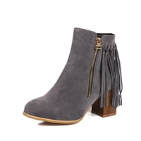 Let Down Fringe Ankle Boots