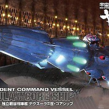Star Blazers 2199 1/1000 Deusula the 2nd Core Ship Space Battleship Yamato Kit
