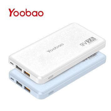 Quick Charge Portable External Battery 5V/9V/12V USB Dual Mobile Powerbank for iPhone Samsung  12000 mAh