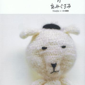 Animal Amigurumi Patterns - Japanese Crochet Pattern Book - Easy & Kawaii Japan Crocheting - Cat Pattern, Dog Pattern, Bird Pattern - B110