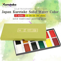 Kuretake 12/18/24/36 Solid Water Colors Set Watercolors Professional Paint Box Set Traditional Paint Artist / Student Supplies Stationery