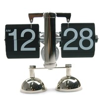 INFMETRY:: Bigfoot Mechanical Next Page Clock - Home&Decor