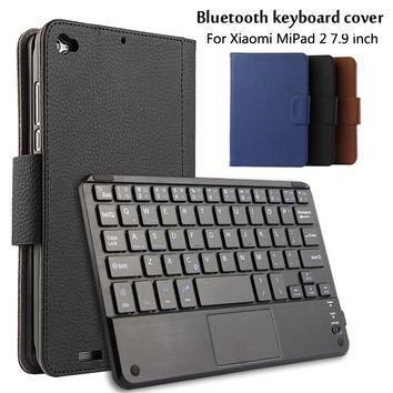 Case For Xiaomi MiPad 2 7.9 inch, GARUNK Magnetically Detachable ABS Bluetooth Keyboard Portfolio PU Leather Cover for MiPad 2