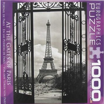 At the Gates of Paris Puzzle | Shop Hobby Lobby