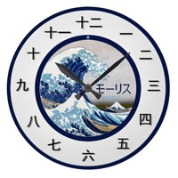 Customizable Japanese Time Piece Large Clock
