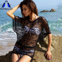 beach cover up  2014 Women's Lace Crochet Bikini Swimwear Beach Cover Up Women Sexy White Bathing Suit Cover Ups