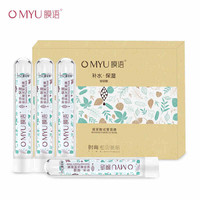 OMYU 6pcs / lot Seaweed Particle Hyaluronic Acid Mask  Moisturizing ,Anti-aging  Whitening Facial Skin Care Mask
