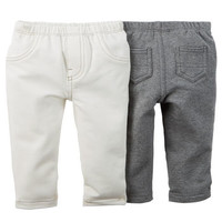 2-Pack Stretch French Terry Pants
