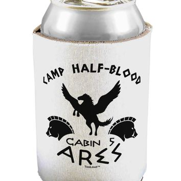 Camp Half Blood Cabin 5 Ares Can / Bottle Insulator Coolers by TooLoud