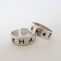 Khal and Khaleesi - Hand Stamped Aluminum Rings - A Set of TWO Friendship Rings - Game of Thrones Inspired - Customizable