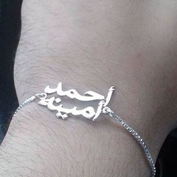 Arabic Two Name Silver Bracelet