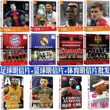 Soccer fans Post Card + Stickers Book Basketball Football Sports Star Collectable Card Ronaldo/KOBe/Messi/Ibrahimovic
