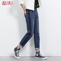 New arrival boyfriend jeans for women Mid waist jeans loose style low elastic puls size jeans womans Causal full length jeans