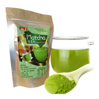 Matcha Green Tea Powder Raw Material for Baking 80g