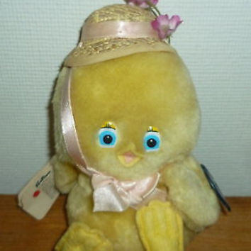 Vintage Easter Chick Plush Animal By Emotions 1984?