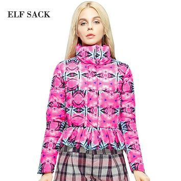 ELF SACK Women Winter Ultralight Stand Collar Long Sleeve Printed Pleated White Duck Down Jacket Coat