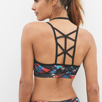 Low Impact - Abstract Print Sports Bra