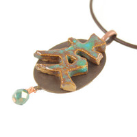 Japanese Symbol for Friendship Necklace - Zen Jewelry - Ceramic Pendant
