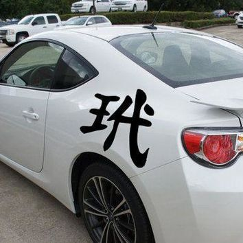 Turtle Kanji Symbol Die Cut Vinyl Decal Sticker