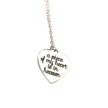 A Piece Of My Heart Is In Heaven Necklace, Charm Necklace, Delicate Necklace, Tiny Necklace, Loss Of A Loved One, Remembrance Necklace