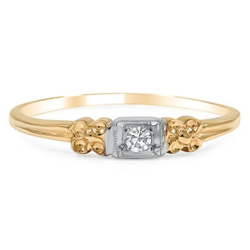 14K Yellow Gold The Ashling Ring