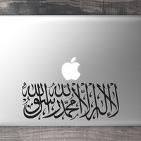 There Is No Deity Worthy Of Worship Except God - Islamic Calligraphy Macbook Decal