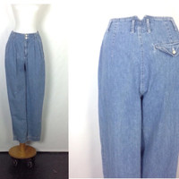 90s Denim Trousers  New With Tags Lightwash High Waisted Mom Jeans Baggy Taper Leg  tag size 10 waist 26