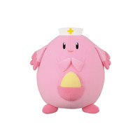 Nurse Chansey Pokemon Banpresto 10 Inch Plush