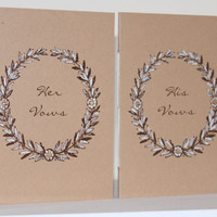 White Watercolored Vow Books - White Watercolor on Kraft Wedding Vow Books