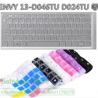 13.3 inch Silicone Keyboard film Cover skin Protector for HP ENVY 13 13-D104TU 13-D102TU 13-D105 TU 13-D023TU T9G53PA i7 6500U