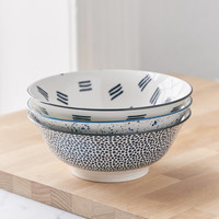 Mix 'N Match 16 Oz Bowl Set | Urban Outfitters