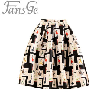 Spring Autumn Women Vintage Multicolored Abstract Modern Character Painting Print High Waist Box Pleated Tutu Midi Skirts Saias